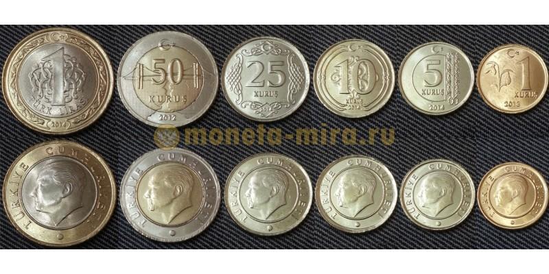 Набор из 6 монет Турции 2012-2044 гг.. 1,5,10,25,50 курушов и 1 лира