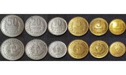 Набор из 6 монет Узбекистана 1994 г. 1,3,5,10,20,50 тыин