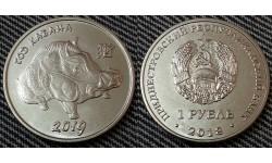 1 рубль ПМР 2018 г. Год свиньи (кабана)