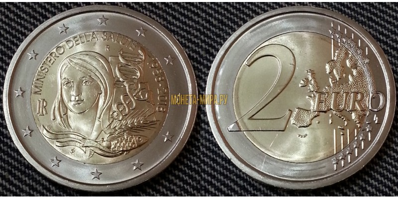 2 евро Италии 2018 г. 60 лет образования Министерства здравоохранения