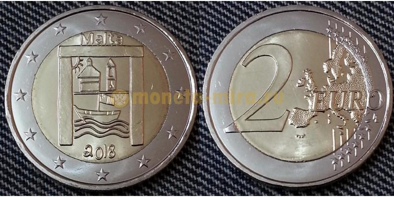2 евро Мальты 2018 г. Культурное наследие