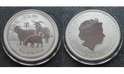 50 центов Австралии 2015 г. - год козы, серебро 999 пр.