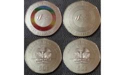 Набор из 2 монет Папуа Новой Гвинеи 2018 г. 50 тоа - Порт Морезби