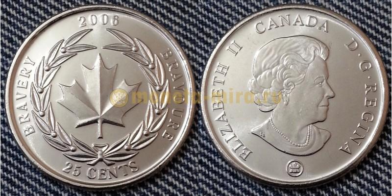 25 центов Канады 2006 года - награда за храбрость