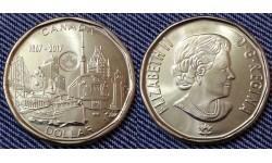 1 доллар Канады 2017 г. 150 лет Конфедерации