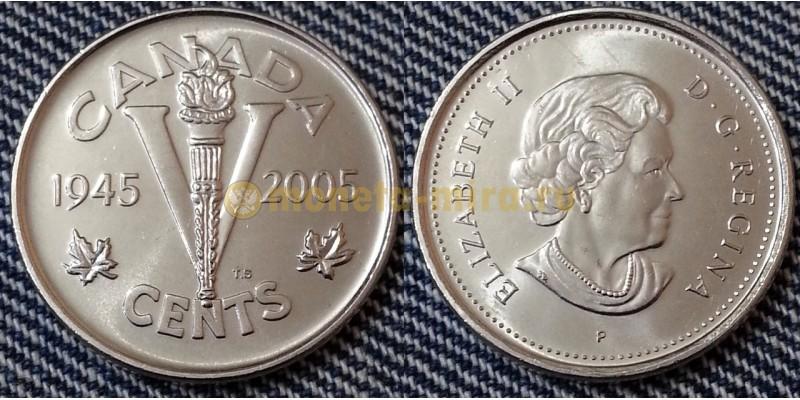5 центов Канады 2005 г. - 60 лет окончания Второй мировой войны