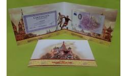 Официальный буклет с сертификатом и банкнотой 0 евро 2018 г. - Россия