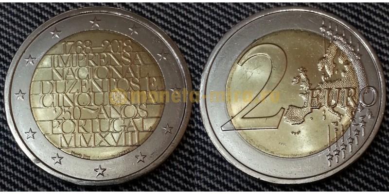 2 евро Португалия 2018 г. - 250 лет национальной типографии