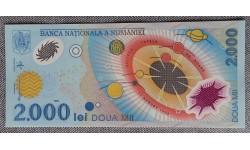 2000 лей Румынии 1999 г. Полное солнечное затмение, полимер-пластик