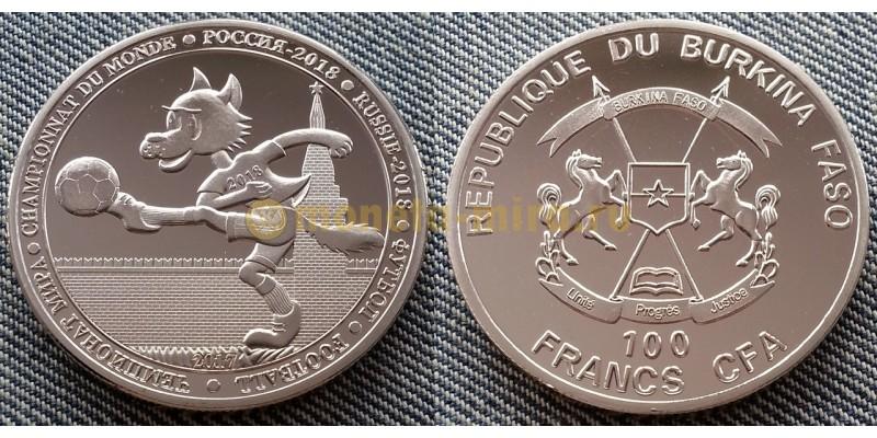 100 франков Буркина-Фасо 2017 г. ЧМ в России, волк забивака - глянцевая