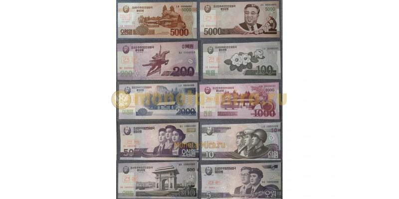 Набор банкнот Северной Кореи 2002-2013 гг.. - 10 штук