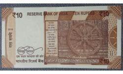 10 рупий Индии 2018 г.