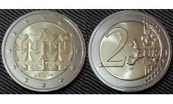 2 евро Литва 2018 г. - Фестиваль песни и танца