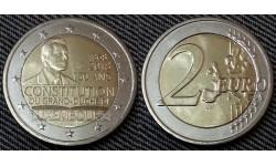 2 евро Люксембург 2018 г. - 150-летие Конституции Люксембурга