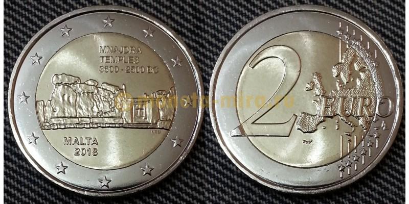 2 евро Мальты 2018 г. Мнайдра. Доисторические храмы Мальты