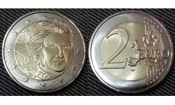2 евро Франции 2018 год - Симон Вейл