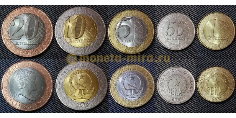 Набор из 5 монет Анголы 2012 г., 1,5,10,20 кванзов и 50 сентимо