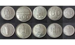 Набор из 5 монет Монголии 2001 г. 20,50,100,200 и 500 тугриков
