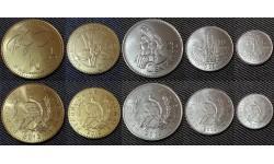 Набор из 5 монет Гватемалы 2009-2012 гг. 5,10,25,50 сентаво и 1 кетсаль