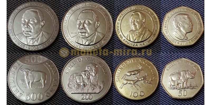 Набор из 4 монет Танзании 2012-2015 гг. 50,100,200 и 500 шиллингов