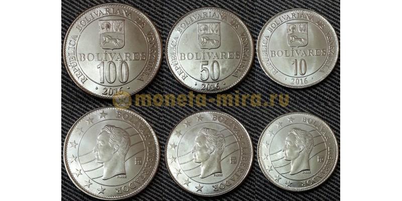 Набор из 3 монет Венесуэлы 2016 г. 10,50,100 боливаров