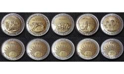 Набор из 5 монет Аргентины 2010 г., 1 песо - серия 200 лет Аргентине