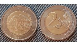 2 евро Португалия 2018 г. - 250-летие Ботанического сада Ажуда в Лиссабоне