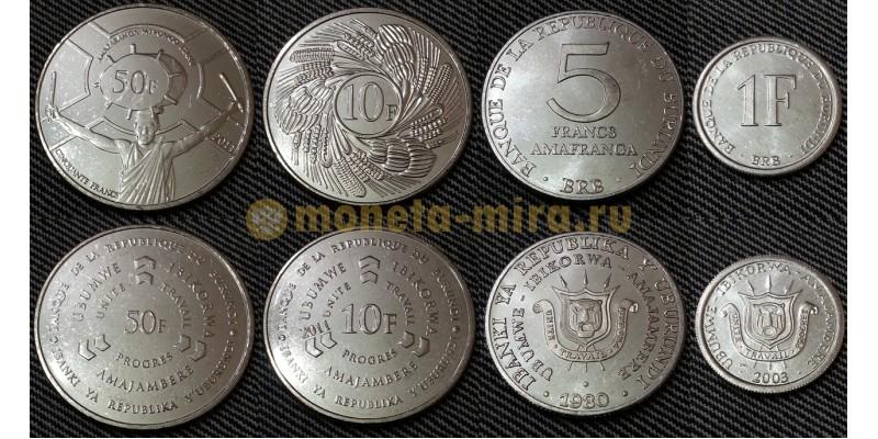 Набор из 4 монет Бурундии 1980-2011 г. 1,5,10,50 франков