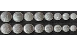 Набор из 8 монет Бразилии 1986-1988 гг.. 1,5,10,20,50 сентаво и 1,5,10 крузейро