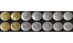 Набор из 7 монет Нагорного Карабаха 2013 г. 1,5 драм и 50 лум - серия животные
