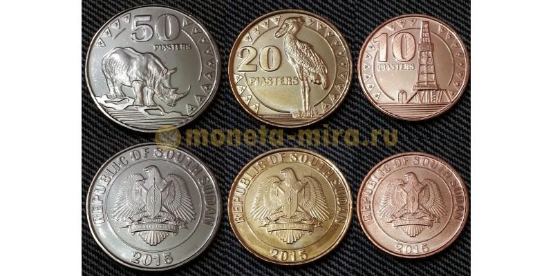 Набор из 3 монет Южного Судана 2015 г. 10, 20 и 50 пиастров