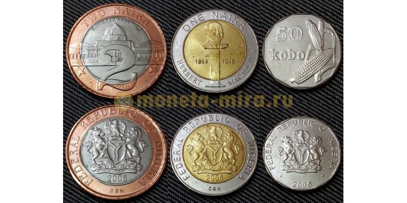 """Набор из 3 монет Нигерии 2006 г. 50 кобо,1 и 2 найры - серия """"Современная Нигерия"""""""