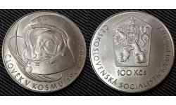 100 крон Чехословакии 1981 г. Юрий Гагарин - серебро 500 пр.