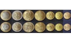 Набор из 7 монет Аргентины 1998-2013 гг.. 1,5,10,25,50 сентаво и 1,2 песо