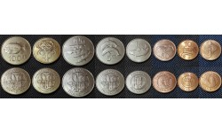 Набор из 8 монет Исландии 1981-2008 гг.. 5,10,50 эре и 1,5,10,50,100 крон
