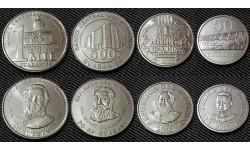Набор из 4 монет Парагвая 2007-1012 г.  50, 100, 500, 1000000 гуарани