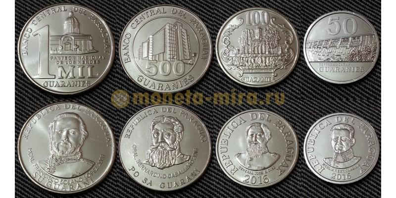 Набор из 4 монет Бурундии 2007-1012 г.  50, 100, 500, 1000000 гуарани
