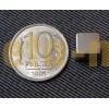 10 рублей 1993 года ММД - не магнитная