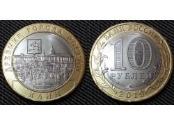 10 рублей 2019 г. серия Древние Города - Клин