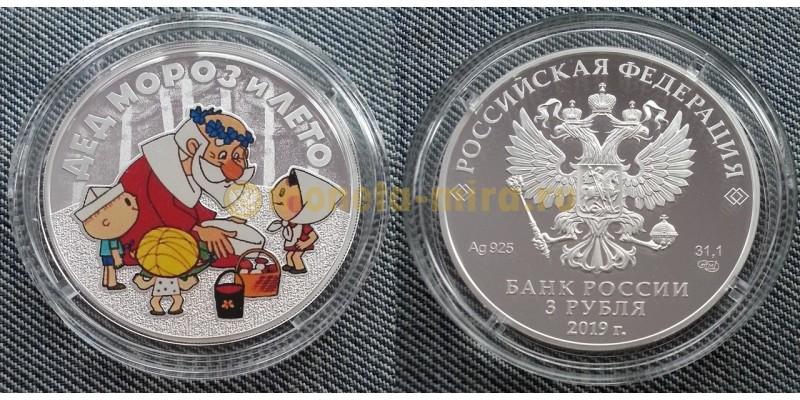 3 рубля 2019 г. Дед мороз и лето - серебро 925 пр.