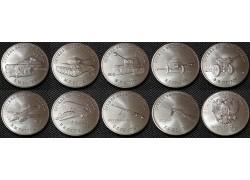 Набор из 9 монет 25 рублей 2019 г. Оружие Великой Победы, 1-й выпуск