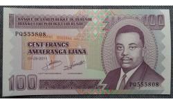 100 франков Бурунди 2011 г. Могила принца Рвагасоре