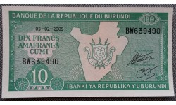 10 франков Бурунди 2005 г. Контурная карта с гербом Джибути