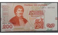 200 драхм Греции 1996 г. Антонио Кириазис