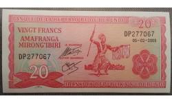 20 франков Бурунди 2005 г.
