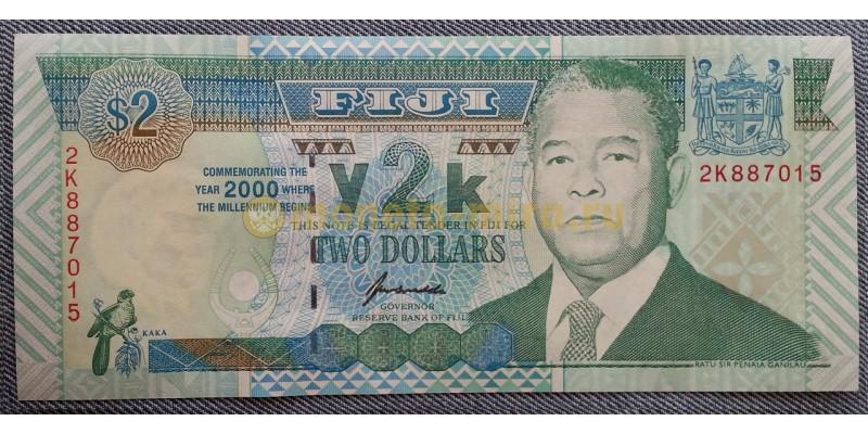 2 доллара Фиджи 2000 г. Миллениум