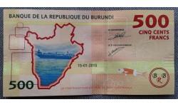 500 франков Бурунди 2015 г.