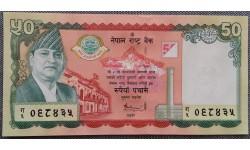 50 рупий Непала 2005 г. 50 лет банку