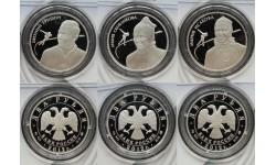 Набор из 3 монет 2 рубля 2012 г. Конькобежцы Гришин, Скобликова, Исакова - серебро 925 пр.