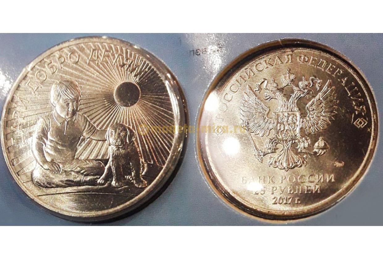 Магазины продающие монеты в москве монеты в городах россии